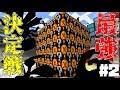 【Minecraft】ポケラッキーで最強ポケモン決定戦!#2【ゆっくり実況】【ポケモンMOD】