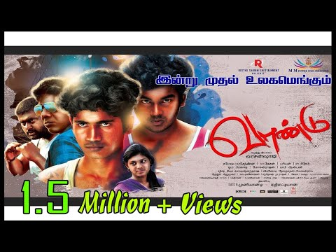 Vaandu - Pasanga Dream || வாண்டு || Tamil New Exclusive Full Movie Hd || Action Movie