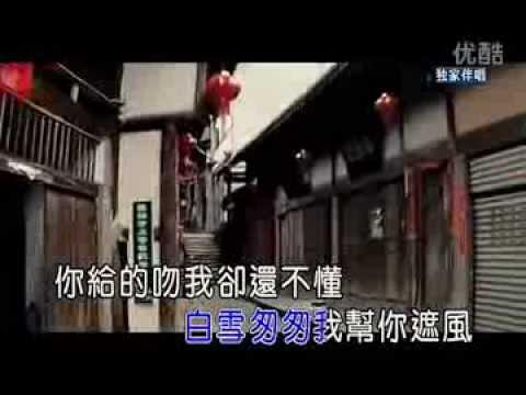 徐良 北京巷弄 高清MV   beijing alley