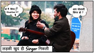 Tune Sach Kaha Tha (Khushboo Tiwari) Mp3 Song Download
