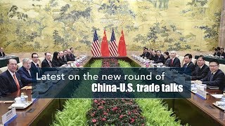 Live: China Commerce Ministry press briefing