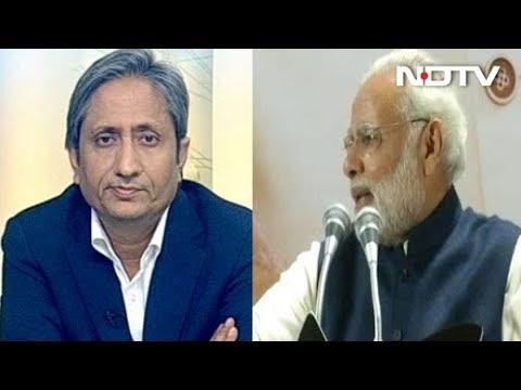 Ravish Kumar's Analysis of Gujarat Assembly Election 2017