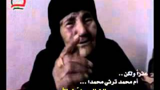 أم محمد ترثي ابنها