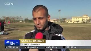 CAF Confederations Cup: Al Hilal Benghazi get set to face Kenya's Ulinzi Stars 2017 Video