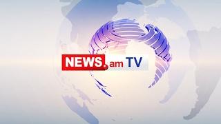 Հայաստանի կոմկուսի ցուցակը գլխավորող Տաճատ Սարգսյանի մամուլի ասուլիսը