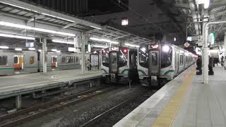 東北本線 E721系4+2両 一ノ関行き 仙台駅発車
