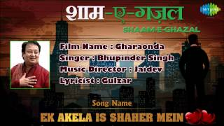 Ek Akela Is Shaher Mein | Gharaonda | Bhupinder Singh | Gulzar | Jaidev | HD
