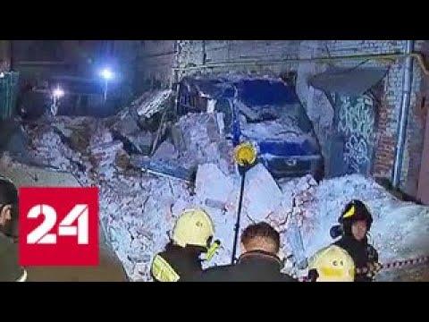 Работы на месте обрушения здания в Москве завершены, пострадавших нет - Россия 24