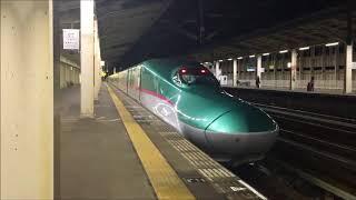 東北新幹線古川駅Uターンラッシュ2018 Tohoku Shinkansen Furukawa Station U turn rush 2018