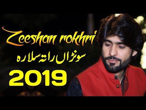 Ratta Salara New Saraiki Song Zeeshan Khan Rokhri New Super Hit Song 2019 Official Music Video