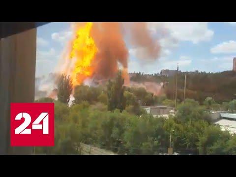 Семеро пожарных пострадали при взрыве в Волгограде - Россия 24