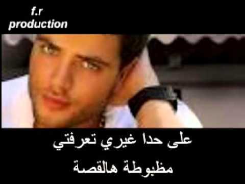 Arabic Karaoke: amer zayan 3am ases hali karaoke