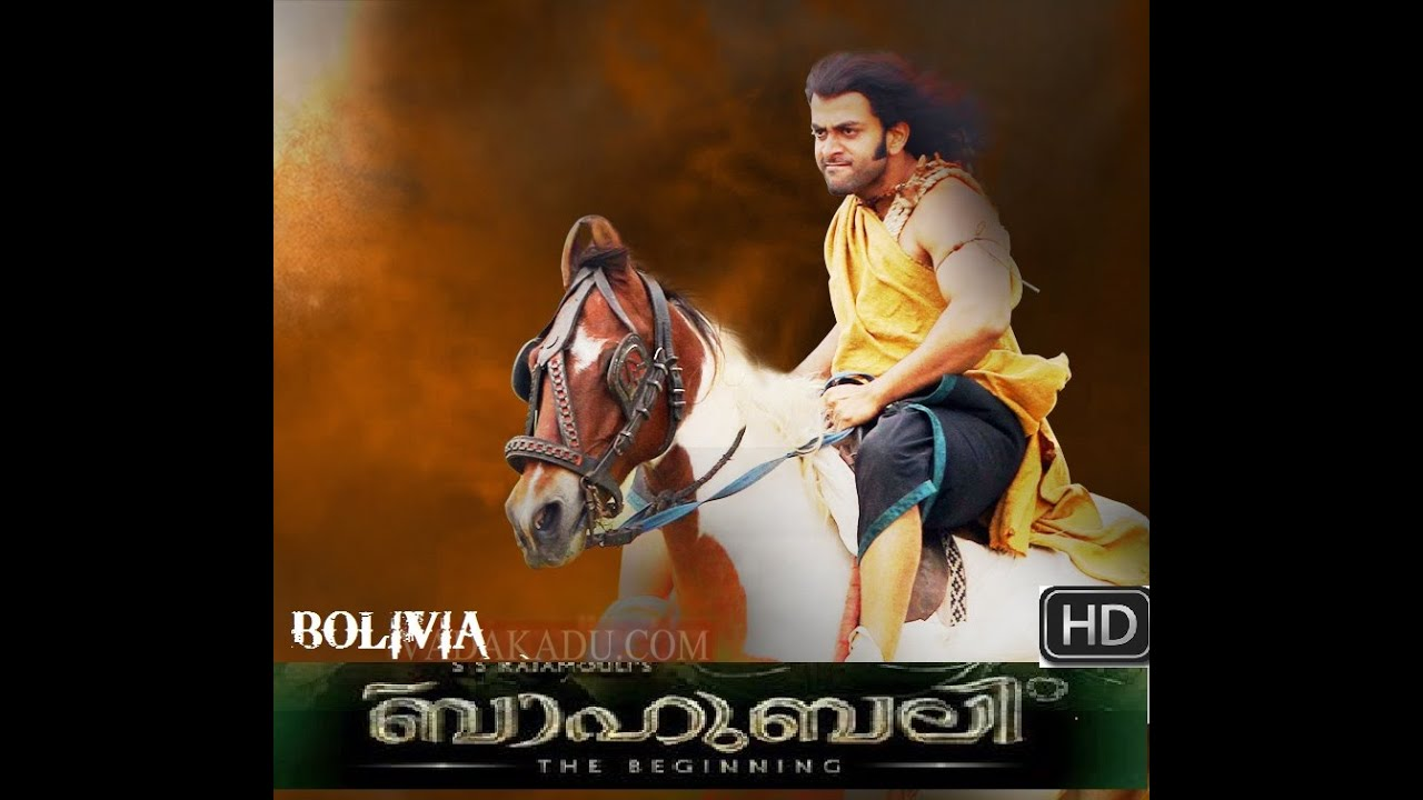 Dosth Malayalam Movie Songs 123musiq