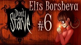 Don't Starve обучение, Элис Борщева. как убить пауков #6