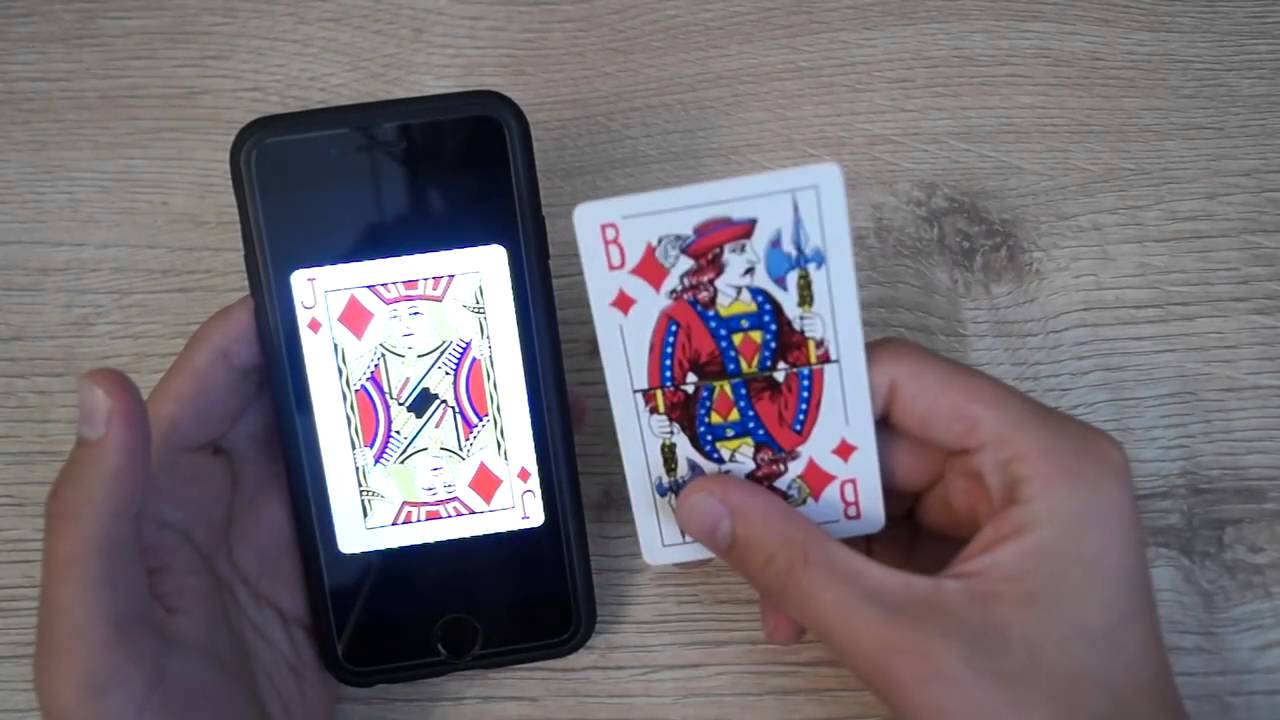 фокусы для телефона картинки гуляли