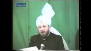 Friday Sermon 15 March 1985