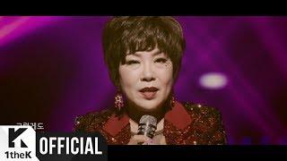[MV] Kim Yonja(김연자) _ One's beloved(정든 님)