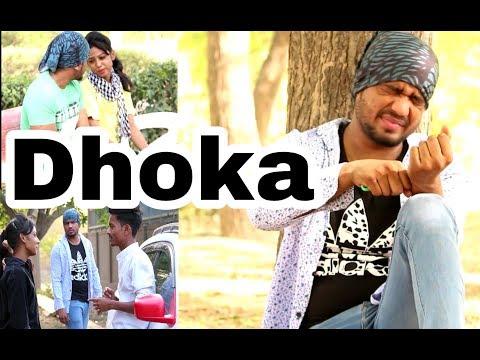 Dhoka -  Revenge ( धोखे का बदला ) Jammy Brothers