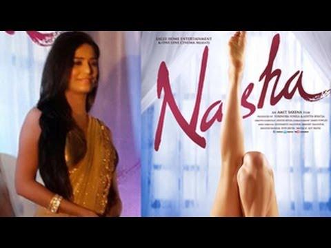 Nasha Movie First Look | Poonam Pandey