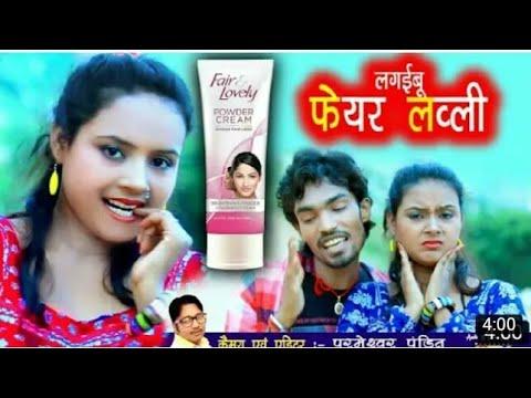Lagake Fair Lovely|Singer Nitish Raja (8521457497)