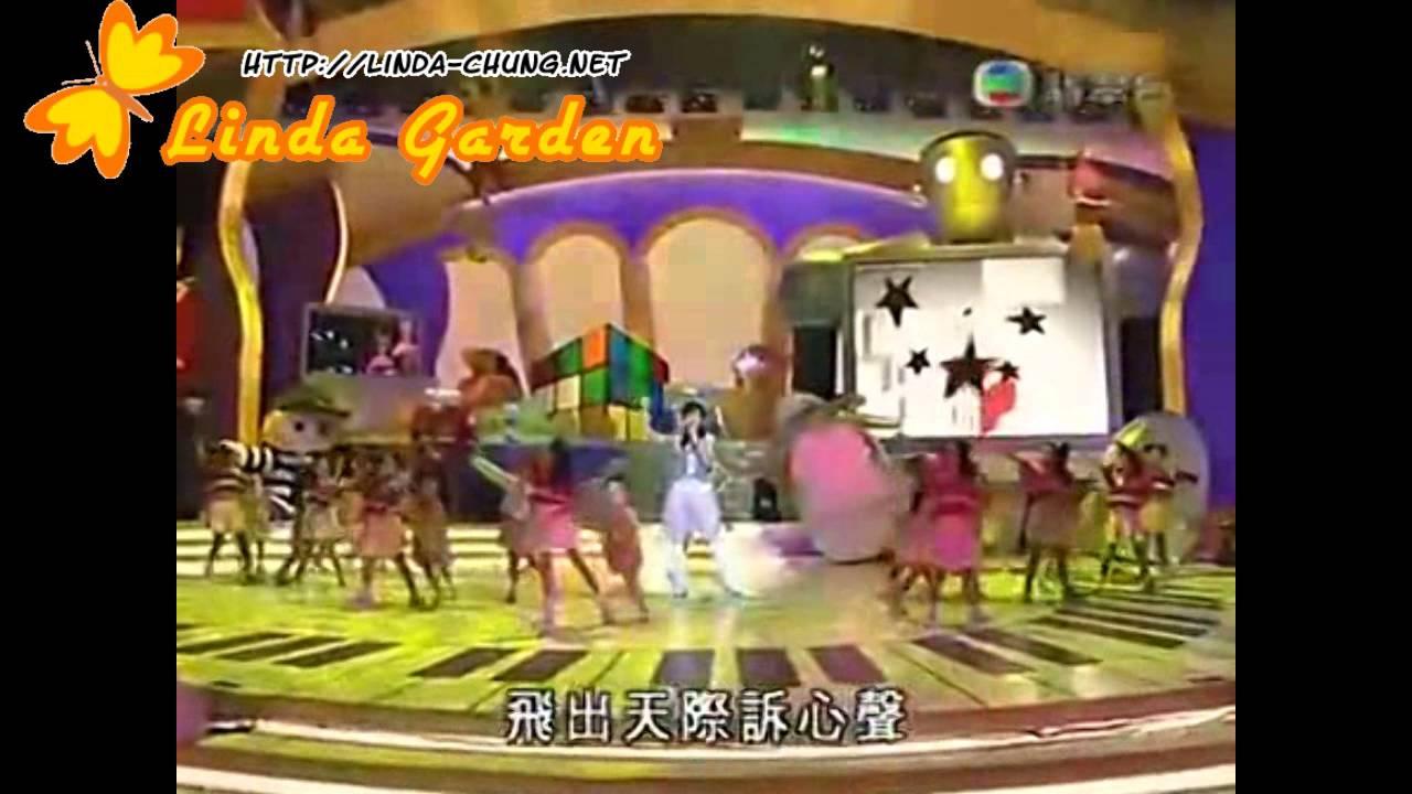 2007-08-25【音樂】TVB兒歌金曲頒獎典禮(動物橫町) - YouTube