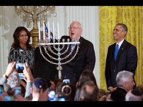 The President and the President of Israel Speak at the White House Hanukkah Reception