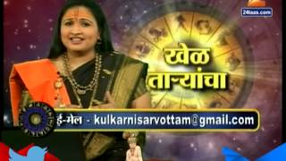 ZEE24TAAS: Weekly Hooscope - Capricorn (23 March to 29 March)