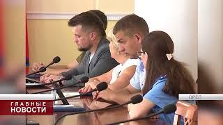 Орловский изибрком зарегистрировал Клычкова в качестве кандидата на губернаторских выборах