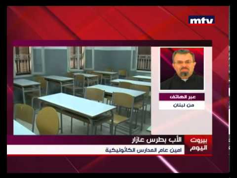 Mid Day News 26 Nov 2012 - الصفحة...