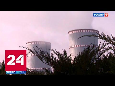 Крупнейший российско-белорусский энергопроект - на финишной прямой - Россия 24