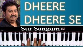 धीरे धीरे से मेरी ज़िन्दगी में आना II Harmonium II Piano II Sur Sangam II Kumar Sanu