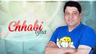 Chabi Ojha - talking with onlinekhabar - about Rekha Thapa and Silpa Pokhrel