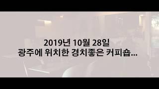 """[프로포즈]광주 최고의 이벤트 업체 """"노는아이…"""