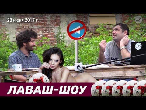 секс знакомства петровск саратовская область
