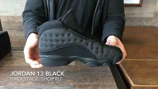 Jordan 13 Black