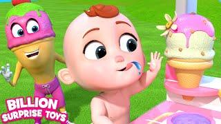 बच्चों के लिए आइसक्रीम गाना -  BillionSurpriseToys - Hindi Rhymes for Children