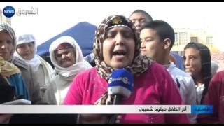 سيدي بلعباس: العثور على جثة طفل منكل بها في كيس بلاستيكي بكاستور