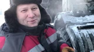 КАЛЯН86 ,Запуск Камазов в мороз ,Поездка на куст 311 и 75 ) (Часть 1)