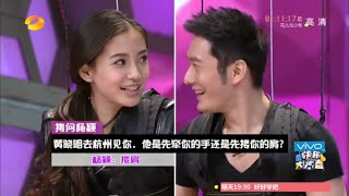 Video 《快乐大本营》看点: Baby黄晓明甜蜜约会再现 Happy Camp 05/02 Recap: Angelababy And Xiaoming's Dating Memories【湖南卫视官方版】 download MP3, 3GP, MP4, WEBM, AVI, FLV Desember 2017