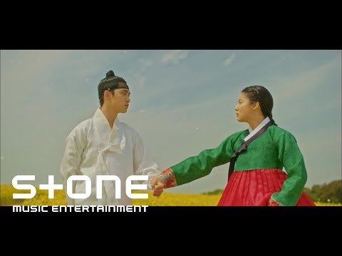 [백일의 낭군님 OST Part 3] 첸 (CHEN) - 벚꽃연가 (Cherry Blossom Love So