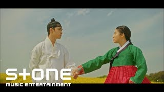 [3.88 MB] [백일의 낭군님 OST Part 3] 첸 (CHEN) - 벚꽃연가 (Cherry Blossom Love Song) MV