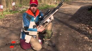 Урок по стрельбе в дисциплине Field-Target
