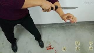 Giải mã ảo thuật cắt tay chảy máu ào ào