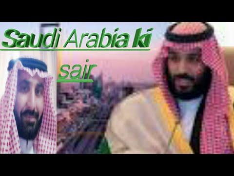 Travel to Saudi Arabia