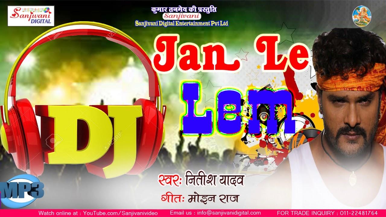FULL DJ Remix Song | जान ले लेम | Nitish Yadav | JAN LE LEM | 2018 BHOJPURI  HIT