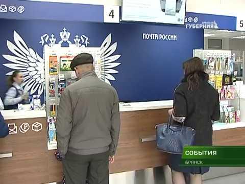 Почтовое отделение нового формата начало работу в Брянске по улице Есенина 12 04 18