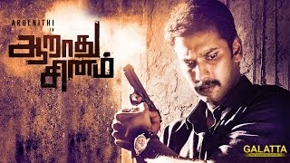 Shoot Finished in 40 Days for Aarathu Sinam - Charlie