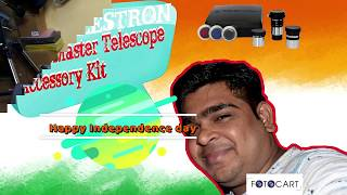 How to connect DSLR with Telescope | Celestron AstroMaster Accessories Kit hindi review