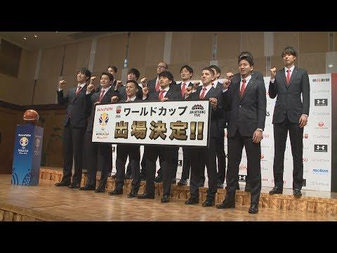 「バスケをメジャーに」 W杯出場の日本男子が帰国