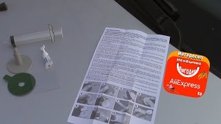 Набор для ремонта лобового стекла с Aliexpress(, 2016-06-05T12:40:34.000Z)
